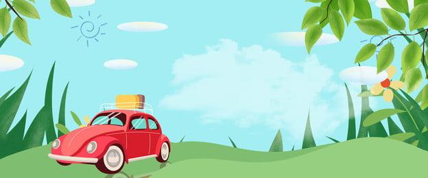 may day labor day tour، may day trip، may day activity، may labor day، happy labor labor، cartoon، clouds، car، forest، blue gradient، cute الكرتون الصغيرة الطازجة, الطازجة, قد, الكرتون صور الخلفية