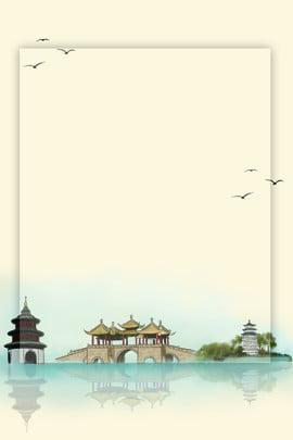 सादगी वैश्विक पर्यटन आकर्षण , खेल, सादगी, सीमा पृष्ठभूमि छवि