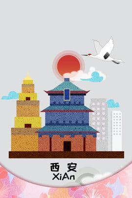 सादगी वैश्विक पर्यटन आकर्षण , खेल, यात्रा, रुचि के स्थान पृष्ठभूमि छवि