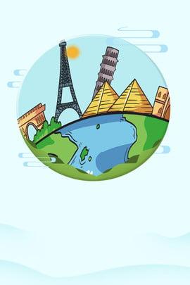 सादगी वैश्विक पर्यटन आकर्षण , सरल, दृश्यों, पृष्ठभूमि पृष्ठभूमि छवि