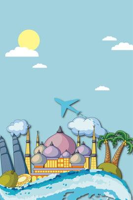 सादगी वैश्विक पर्यटन आकर्षण , वैश्विक, पर्यटक, पर्यटन पृष्ठभूमि छवि