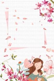 小さな新鮮な漫画 母の日 シンプル 組み合わせ , 暖かい, 抱擁, シンプル 背景画像