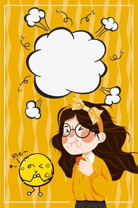 little , 生鮮食品小さな女の子のポスターの背景, , Little 背景画像