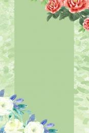 Fresh green border floral Floral Fresh Minimalist Imagem Do Plano De Fundo