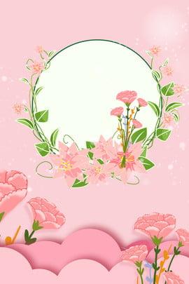 मातृ दिवस 512 माँ का प्यार आभार , मातृ दिवस, आभार, प्यार पृष्ठभूमि छवि