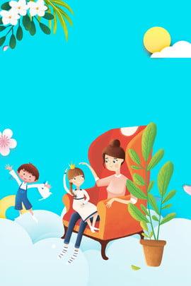 छोटा ताज़ा माँ मातृ दिवस मातृ दिवस मातृ दिवस पोस्टर , मातृ, छोटा ताज़ा, माँ पृष्ठभूमि छवि