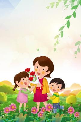 मातृ दिवस की शुभकामनाएं सबसे सुंदर मां आई लव यू मदर्स डे पर प्यार , मातृ दिवस, छोटे, आई लव यू पृष्ठभूमि छवि