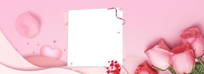ताजा गुलाबी रोमांटिक डेटिंग, बैनर, पृष्ठभूमि, बन्नर पृष्ठभूमि छवि