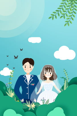 wedding expo poster wedding expo poster wedding expo poster wedding expo poster , 小さな新鮮な結婚式フェアポスター, Wedding Expo Poster 背景画像