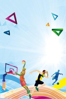 Thể thao thể thao thể thao chơi Thao Thể Thao Hình Nền