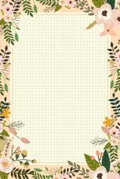 春天 彩色 花邊 植物 , 文藝, 唯美, 簡約 背景圖片