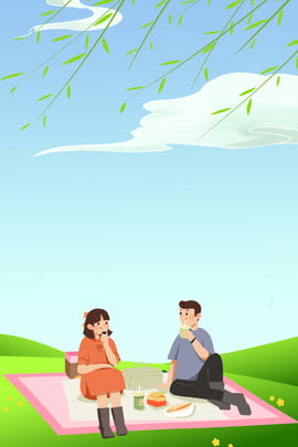 spring green picnic simple , Background, Green, Minimalist ภาพพื้นหลัง