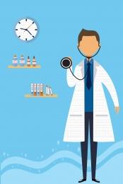 卡通 春季 疾病預防 疾病 , 分層文件, 時間, 春季 背景圖片