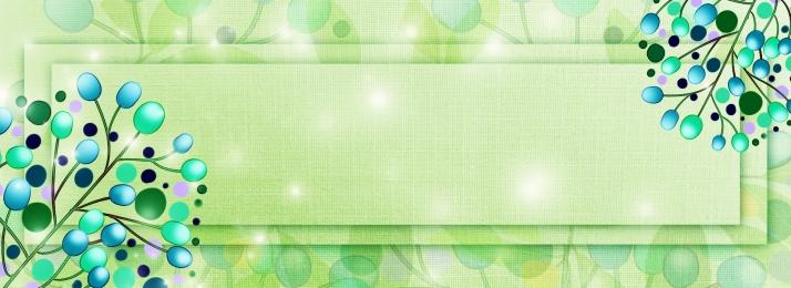 spring multicolored foliage green shading, Watercolor, Green, Foliage Imagem de fundo