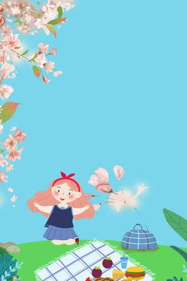 spring tour blue background literary psd source files , Poster, Flower, Banner ภาพพื้นหลัง
