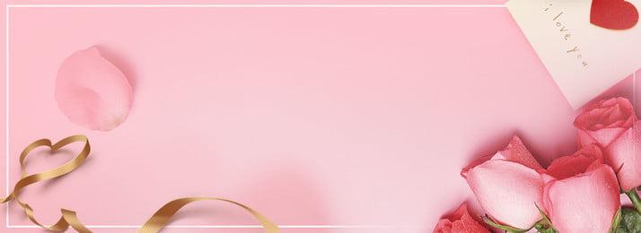 सिलाई 520 गुलाबी रोमांटिक, रोमांटिक, रिबन, पृष्ठभूमि पृष्ठभूमि छवि