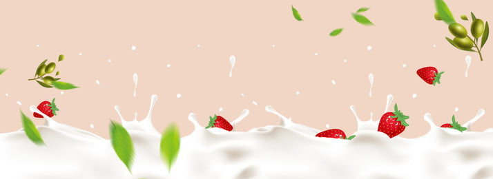 strawberry milk olive drink, Milk, Yogurt, Poster Фоновый рисунок