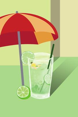 夏日 冰飲 檸檬水 背景 , 海報, 遮陽傘, 檸檬 背景圖片