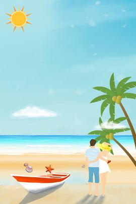 夏天 海灘 度假 太陽 , 海邊風光, 夏天, 夏日海邊度假旅遊 背景圖片