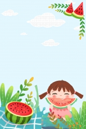 夏季 立夏 夏天 吃西瓜 綠色 吃西瓜 立夏背景圖庫