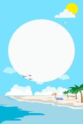 sunny beach background spring blossoms sunny sunny , Sunny Beach Background, Sunny, Clouds Imagem de fundo