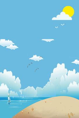sunny beach background spring blossoms sunny sunny , Warm, Beach, Breeze Imagem de fundo