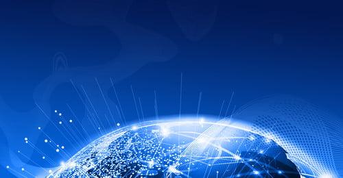 तकनीकी अर्थ चमकती धरती पृथ्वी व्यवसाय, प्रकाश प्रभाव पृष्ठभूमि, लाइट, बैकग्राउंड पृष्ठभूमि छवि