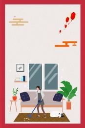 मई दिवस श्रम दिवस त्योहार धन्यवाद , सोर्स फाइल्स, हैप्पी लेबर डे, धन्यवाद पृष्ठभूमि छवि