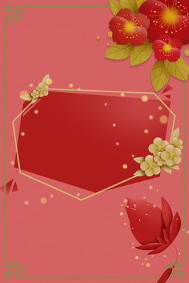 tmall wedding fair red chinese style 꽃 , Chinese Style, 사랑, 결혼식 배경 이미지