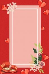 婚博會 結婚 婚禮 電商 , 婚博會, 結婚, 簡約 背景圖片
