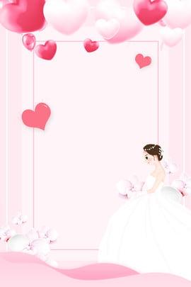 婚博會 結婚 婚禮 婚慶 , 婚博會, 結婚季, 婚紗新娘 背景圖片