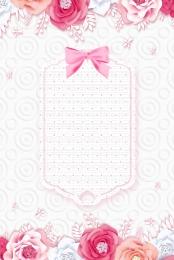 婚博會 結婚 婚禮 婚慶 , 花朵, 婚禮邀請函, 天貓婚博會浪漫花朵蝴蝶結海報 背景圖片