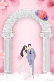 婚博會 結婚 婚禮 婚慶 , 結婚季, 婚博會, 婚禮邀請函 背景圖片