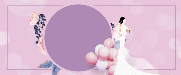 tmall wedding fair warm romantic 작고 신선하고 자주색 배경, 신선한, 인, 배경 배경 이미지