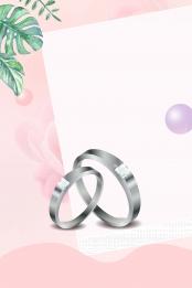 天貓婚博會 婚博會 結婚 婚禮 , 百年好合, 婚博會, 結婚季 背景圖片