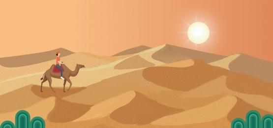 Travel in desert background material, Travel, Desert, Airplane Background image