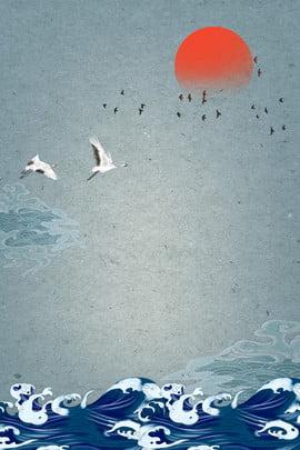 浮世絵 スタイル 日本語 サーフィン , 浮世絵風和風サーフ背景, サーフィン, 浮世絵 背景画像