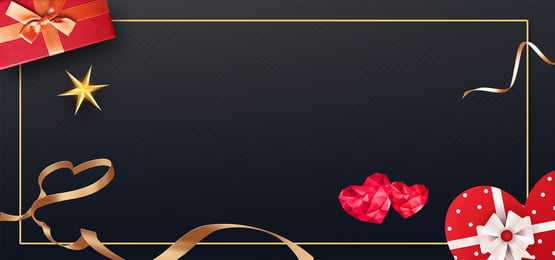 520 Valentine s Day Black Gold Red and Black Gift Box Promotion Poster, For Love Price, 520, Valentine S Day Background image