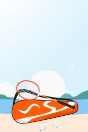 Vector sport badminton racket poster background , Badminton, Creative, Cartoon Background image