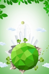 वेक्टर विश्व पर्यावरण दिवस हरा पृष्ठभूमि , पर्यावरण दिवस, वेक्टर, विश्व पर्यावरण दिवस पृष्ठभूमि छवि