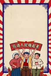 vintage labor day poster background , Retro Style, Labor Day, May Day Background image