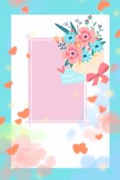 溫馨母親節 節日背景 溫馨 花束 , 媽媽, 花朵, 花束 背景圖片