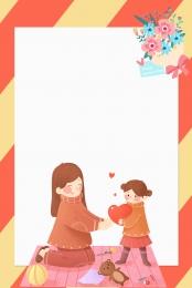 गर्म मातृ दिवस उत्सव की पृष्ठभूमि गर्म मातृ दिवस , गर्म, स्नेह, गर्म मातृ दिवस पृष्ठभूमि छवि