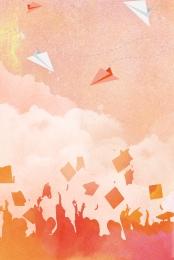 छात्र स्नातक मौसम युवा कल्पना , परिसर, भविष्य, छात्र पृष्ठभूमि छवि