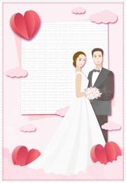 we are married pink flat cartoon , Love, Wedding, We Are Married Фоновый рисунок