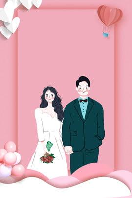 lets get married we are married we are married lets get married , Let's Get Married, Married, Get Married Poster Фоновый рисунок