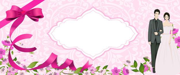 wedding fair marriage wedding wedding, Invitation, Wedding, Wedding Фоновый рисунок