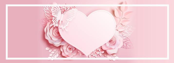 शादी का मेला वेलेंटाइन दिल का आकार तितली, पृष्ठभूमि, दिल का आकार, प्यार पृष्ठभूमि छवि