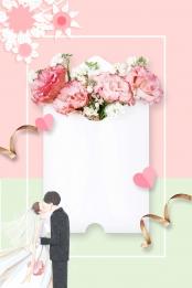 婚博會 結婚 婚禮 婚慶 , 邀請函, 婚禮, 天貓婚博會 背景圖片