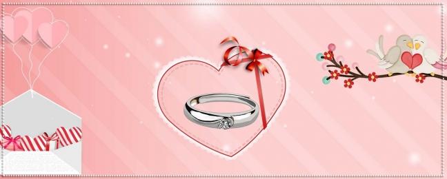 Wedding Season Marriage Wedding Background, Tmall Wedding Fair, Wedding Fair, Marriage, Background image